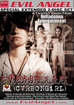 Carbongirl, starring Tori Lux, Sammie Rhodes, Belladonna, Bailey Jay, Skin Diamond, Andy San Dimas, Ashli Orion, Kelly Divine, Lexi Belle, Monique Alexander and Kimberly Kane, produced by Evil Angel and Belladonna Entertainment.