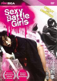 "Just Added presents the adult entertainment movie ""Sexy Battle Girls""."