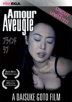 "Adult entertainment movie ""Amour Aveugle"" starring Shota Kotaki, Kazou Yamauchi & Shiho Tachirana. Produced by Pink Eiga."