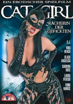 "Adult entertainment movie ""Cat Girl"" starring C.J. (f), Yono Harris & Kira Black. Produced by MMV Multi Media Verlag."