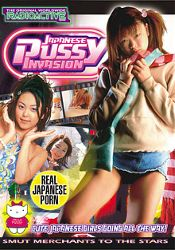 Straight Adult Movie Japanese Pussy Invasion