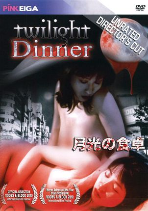 Straight Adult Movie Twilight Dinner