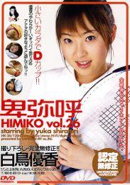 "Just Added presents the adult entertainment movie ""Himiko 26: Yuka Shiratori""."