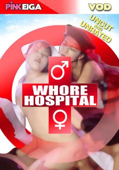 "Adult entertainment movie ""Whore Hospital"" starring Myu Asou, Toushi Yanagi & Kiyohiko Yamamoto. Produced by Pink Eiga."