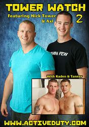 Gay Adult Movie Tower Watch 2