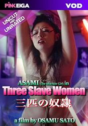 Straight Adult Movie Three Slave Women