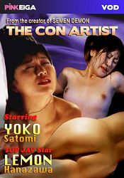 Straight Adult Movie The Con Artist