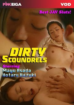 "Adult entertainment movie ""Dirty Scoundrels"" starring Mayu Asada, Hotaru Hazuki & Kazuhiro Sano. Produced by Pink Eiga."