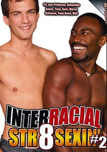 Interracial Str8 Sexin' 2, starring Aaron Galloway, Tony Akin, Billi Dangelo, Soul Child, Sebastian Ford, Soloman, Ass Professor, Ty Boi, Tone Bone, Marco Pole and Soloman Gregory, produced by Bacchus.