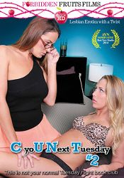 Straight Adult Movie C You Next Tuesday 2