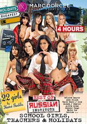 Straight Adult Movie Best Of Russian Institute: Schoolgirls, Teachers And Holidays - French