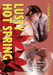 Straight Adult Movie Lusty Hot Spring
