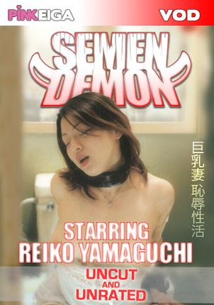 Straight Adult Movie Semen Demon
