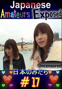 Japanese Amateurs Exposed 17, produced by European Productions.