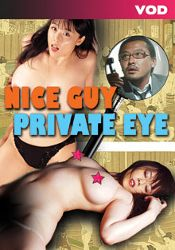 Straight Adult Movie Nice Guy Private Eye