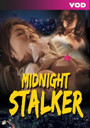 Midnight Stalker, starring Natsuki and Yoko, produced by Pink Eiga.