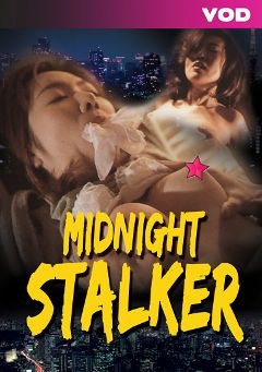 "Adult entertainment movie ""Midnight Stalker"" starring Natsuki & Yoko. Produced by Pink Eiga."