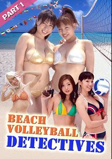 Beach Volleyball Detectives, starring Haruka Asana and Wakana, produced by Pink Eiga.