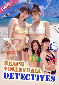 "Adult entertainment movie ""Beach Volleyball Detectives"" starring Haruka Asana & Wakana. Produced by Pink Eiga."