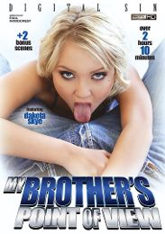"Exclusive Movies presents the adult entertainment movie ""My Brother's Point Of View""."
