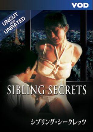 Sibling Secrets, starring Yuko, produced by Pink Eiga.