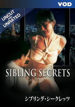 "Adult entertainment movie ""Sibling Secrets"" starring Yuko. Produced by Pink Eiga."