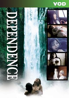 "Adult entertainment movie ""Dependence"" starring Kasuhiro Sano. Produced by Pink Eiga."
