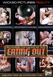 Straight Adult Movie Eating Out