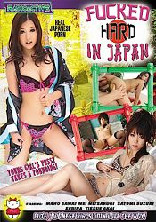 Straight Adult Movie Fucked Hard In Japan