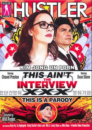 This Ain't The Interview XXX, starring Chanel Preston, Anya Ivy, Mila Blaze, Jovan Jordan, A.J. Applegate, Cindy Starfall, Lucky Star, Akira Lane, Alec Knight, Mia Li and Evan Stone, produced by Hustler.
