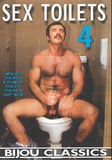 Sex Toilets 4, starring Jack Wrangler, Ken Worth, Scott O'Hara, Christopher Dock, Shawn Roberts, Malo, Geraldo, Dave Daniels, William Winer, James Gallo, Paul Barresi and Joe Hammer, produced by Bijou Gay Classics.