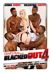 Straight Adult Movie Blacked Out 4