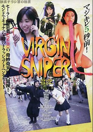 Virgin Sniper, produced by Pink Eiga.