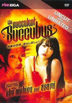 "Adult entertainment movie ""The Succulent Succubus"" starring Sho Nishino, Asami & Minami Aoyama. Produced by Pink Eiga."