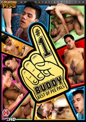 Gay Adult Movie Number 1 Buddy Best Of Pee Pals
