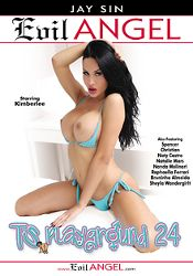 Straight Adult Movie TS Playground 24