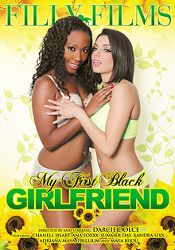 Straight Adult Movie My First Black Girlfriend