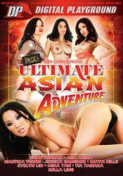 Straight Adult Movie Jack's Ultimate Asian Adventure