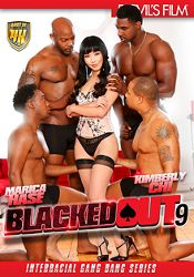 Straight Adult Movie Blacked Out 9