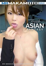 """Just Added presents the adult entertainment movie """"Fresh Asian Fantasy""""."""