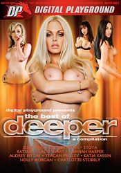 Straight Adult Movie The Best Of Deeper