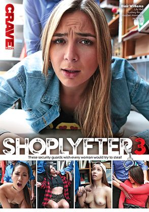 Straight Adult Movie ShopLyfter 3 - front box cover