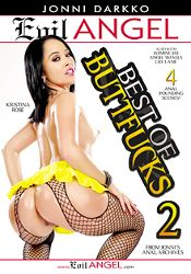Straight Adult Movie Best Of Buttfucks 2