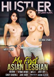 Straight Adult Movie My First Asian Lesbian