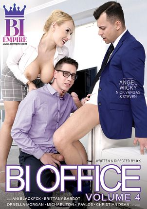 Straight Adult Movie Bi Office 4