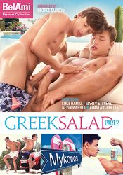 Gay Adult Movie Greek Salad 2