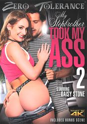Straight Adult Movie My Stepbrother Took My Ass 2