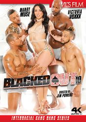 Straight Adult Movie Blacked Out 10