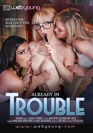 Straight Adult Movie Already In Trouble
