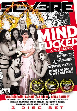 Straight Adult Movie Mind Fucked: A Cult Classic